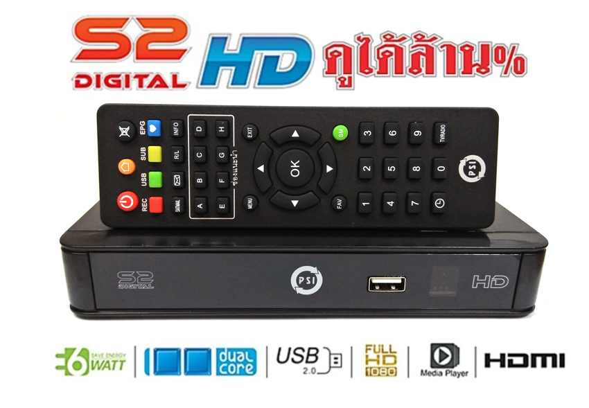 RECEIVER PSI S2 DIGITAL HD - 9sats com